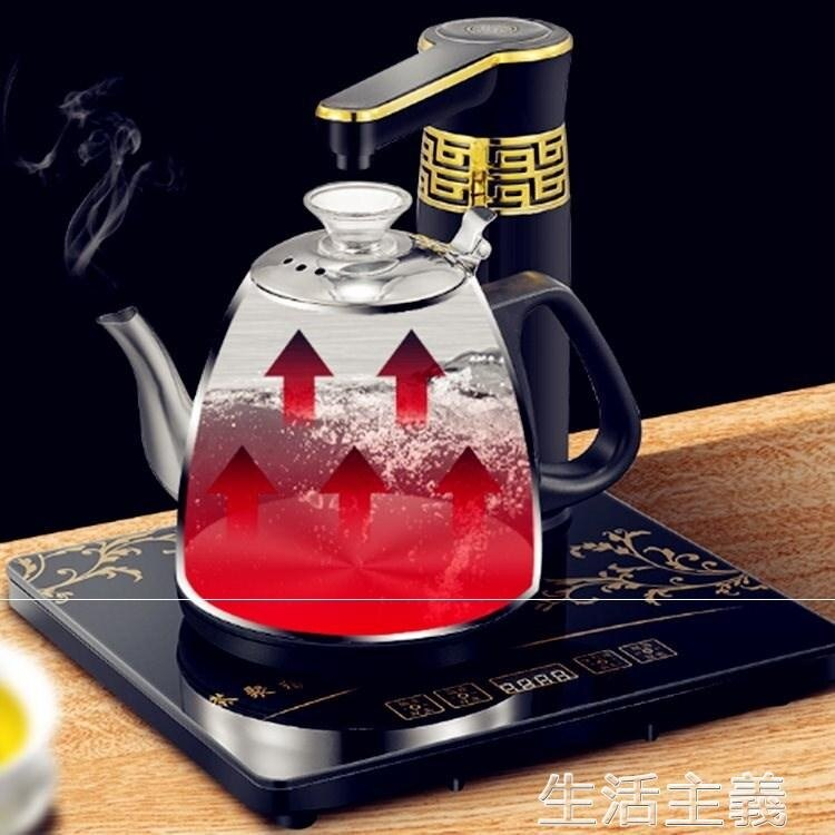泡茶機 全自動加水電熱水壺茶爐自吸抽水機玻璃燒水泡茶煮茶器保溫長保溫 MKS生活主義