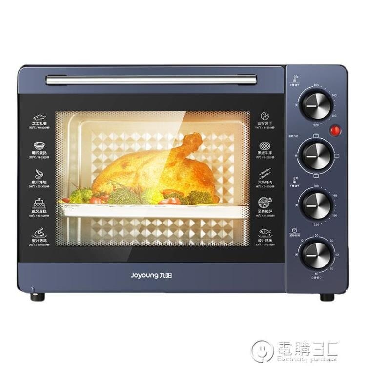 電烤箱家用烘焙多功能32升大容量精準獨立控溫定時