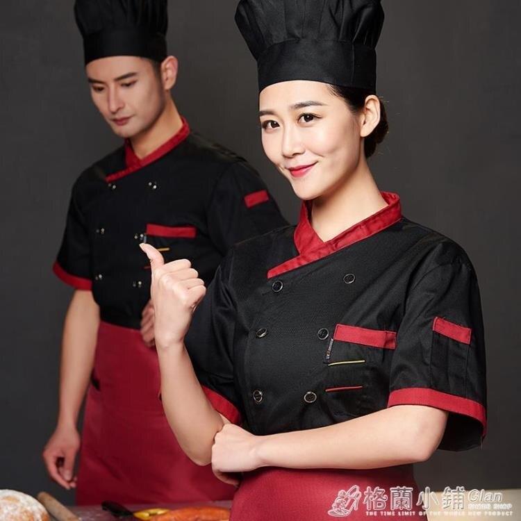 餐飲廚師工作服女士後廚房酒店西餐廳烘培短袖春夏裝男定制廚師服