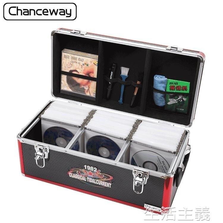 CD收納盒 cd包光盤盒dvd收納cd 盒cd盒子包光碟光盤磁帶碟片專輯收納盒箱 時尚學院