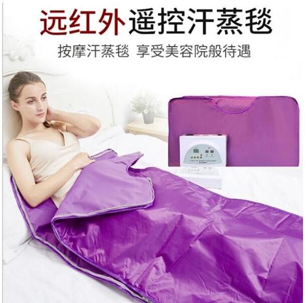 台灣現貨 110V汗蒸毯太空毯 排酸毯加熱沙棘 汗蒸紅外線電熱毯 家用美容院专用毯 排濕排汗毯