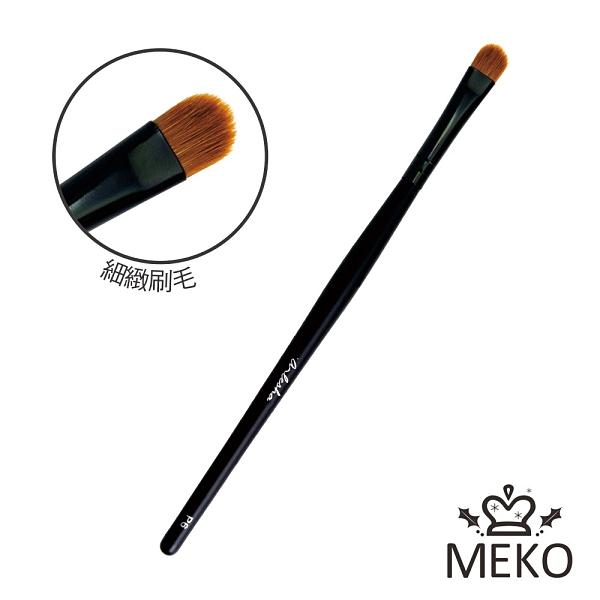 MEKO 專業眼影刷 (小) P6