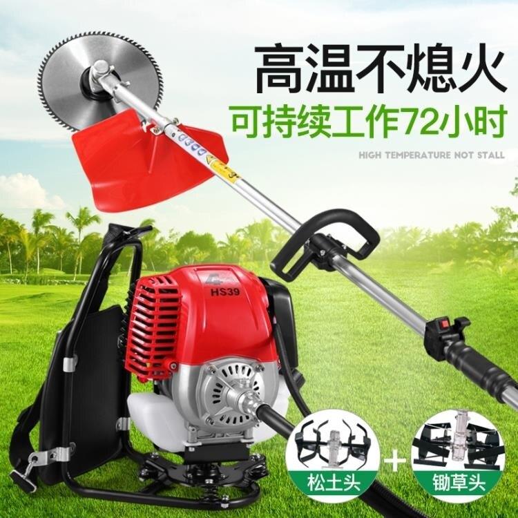 割草機 割草機四沖程背負式小型多功能農用汽油割灌機除草機收割機松土機 DF 艾維朵