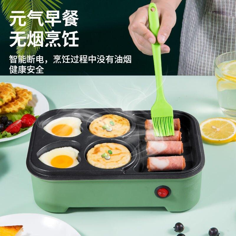 煎蛋煎雞蛋不粘平底鍋煎牛排早餐蛋餃烙餅煎餅鍋六孔模具
