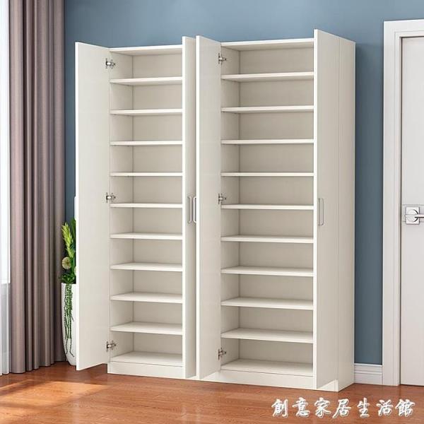 陽臺鞋櫃現代簡約家用門口大容量實木鞋架鞋櫥收納櫃多功能門廳櫃 創意家居