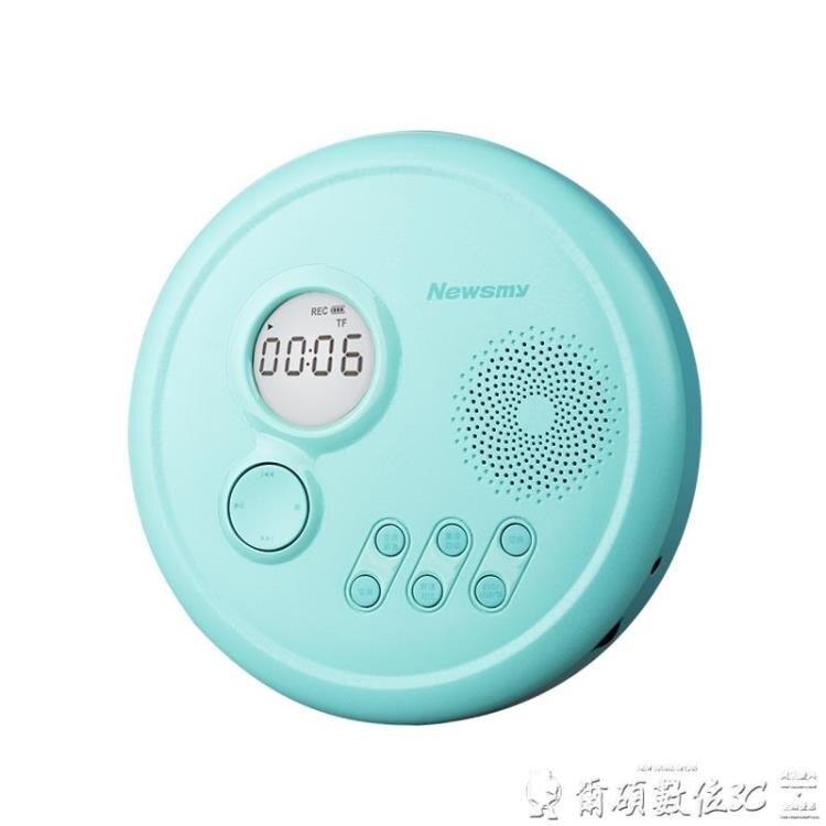 台灣現貨 CD機 復讀機光盤學習機同步小學初中高中學生英語課本便攜隨身聽藍芽U盤光碟機家用 新年鉅惠