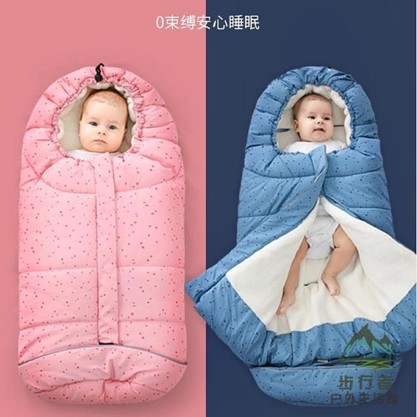 嬰兒睡袋秋冬季加厚新生兒寶寶抱被防踢被厚款包被【步行者戶外生活館】