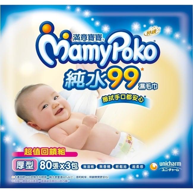 滿意寶寶溫和純水厚型濕巾80抽3入
