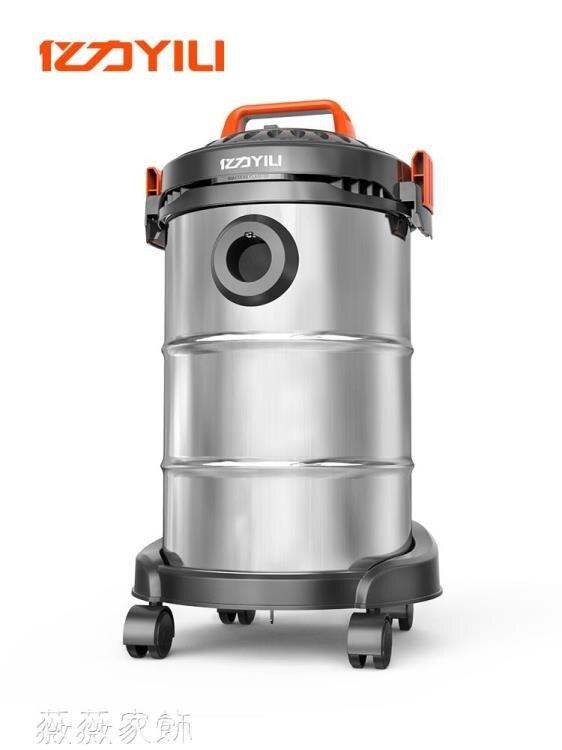 吸塵器 億力吸塵器家用小型強力大功率桶式手持大吸力干濕吹三用吸塵機 薇薇MKS