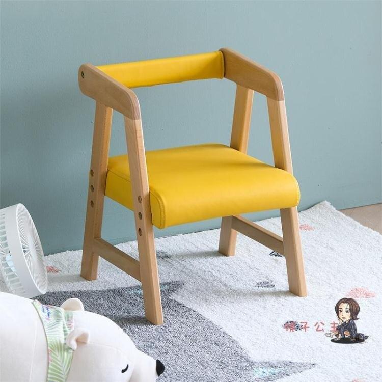 限時75折下殺 實木學習椅 實木兒童學習椅寫字椅寶寶凳子可調節椅學習凳坐凳T 2色『全館免運 領取下標更優惠』