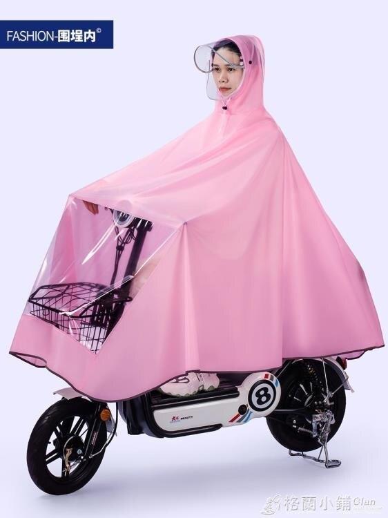 電動電瓶車雨衣女單人加大加厚可愛自行車長款全身防暴雨騎車雨披
