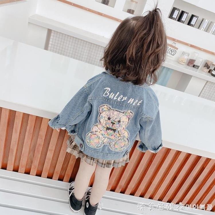兒童春秋2020新款童裝洋氣衣服女童牛仔衣女寶寶牛仔外套小童外衣