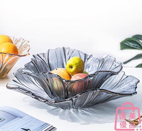 水果盤家用北歐創意簡約水晶玻璃盤【匯美優品】