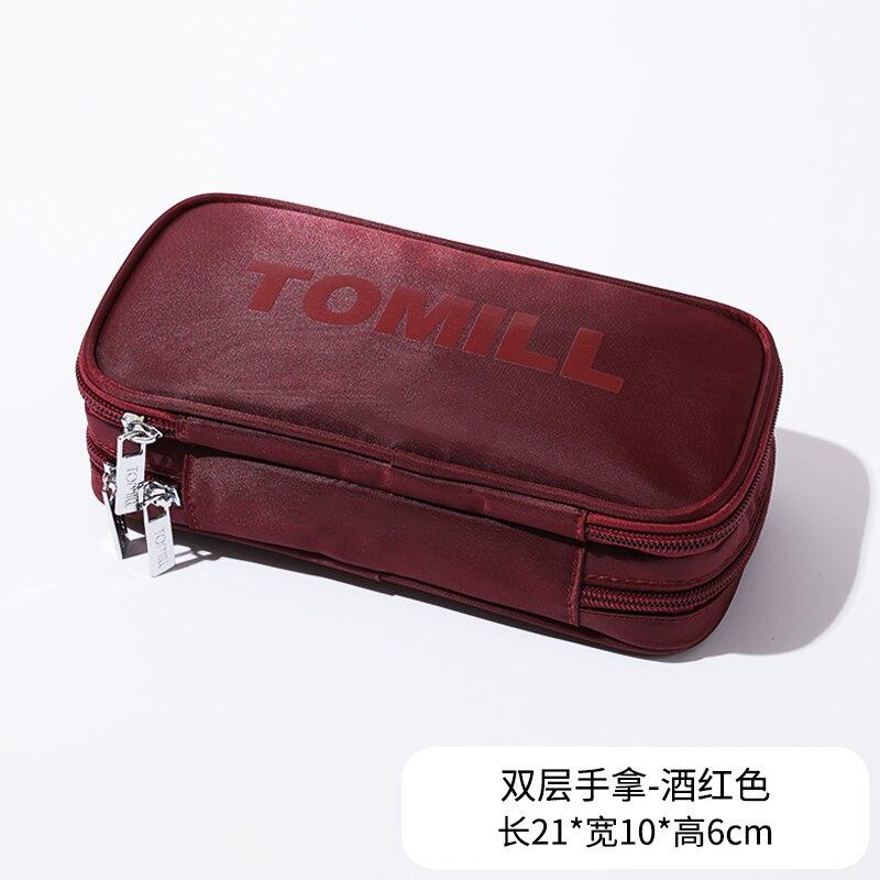 化妝品收納袋 隨身帶外出化妝包女便攜小號高顏值雙層多功能化妝刷收納包化妝袋【xy5413】