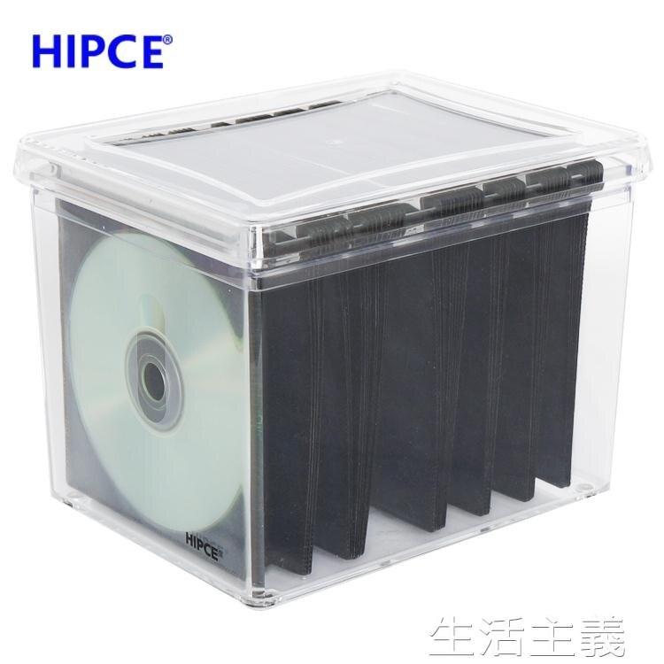 CD收納盒 創意CD盒透明DVD盒大容量光盤存放架120片碟片收納箱帶內頁 時尚學院