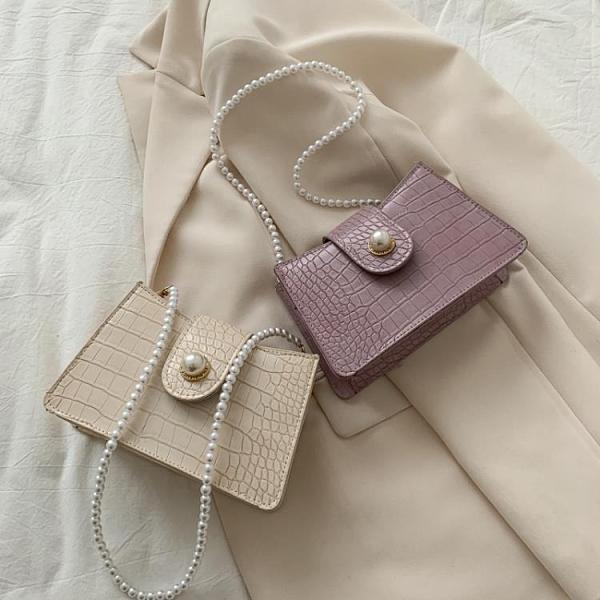 限購特價 法國小眾包包女新款網紅珍珠腋下包女法棍包鱷魚紋手提包