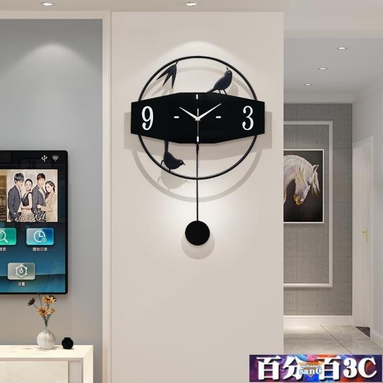 現代簡約掛鐘客廳裝飾鐘表時鐘家用時尚創意靜音掛表石英鐘 -免運-(洛麗塔)品質保證