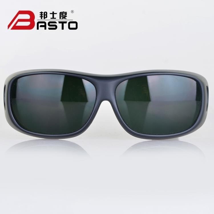 護目鏡 邦士度電焊眼鏡焊工專用防電焊光眼鏡燒焊防強光防紫外線護目鏡 宜品