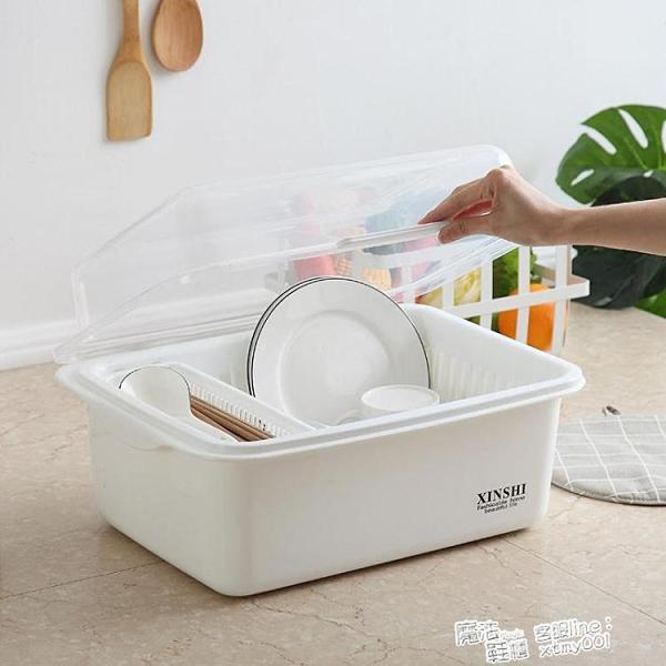碗筷餐具收納盒碗櫃小廚房瀝水碗架帶蓋塑料碗碟架放碗盤子收納箱 ATF 夏季新品