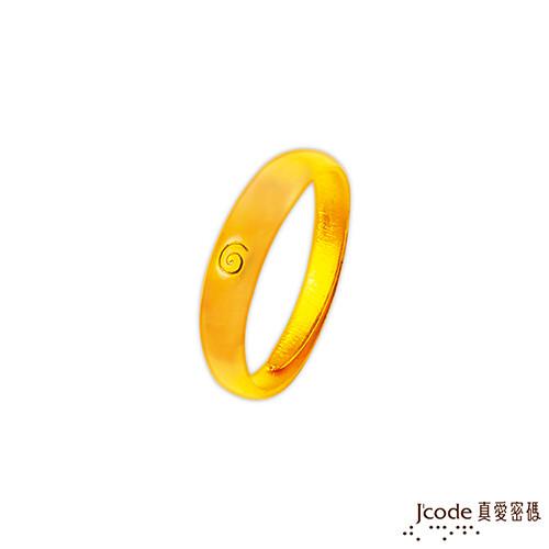 j'code真愛密碼金飾 藏四面風黃金/水晶女戒指