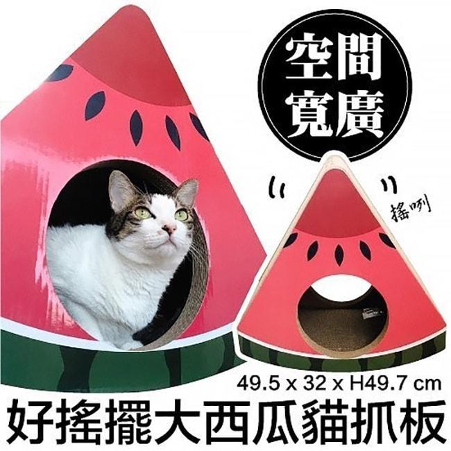寵喵樂 好搖擺大西瓜切片貓抓板貓窩 QQ52255
