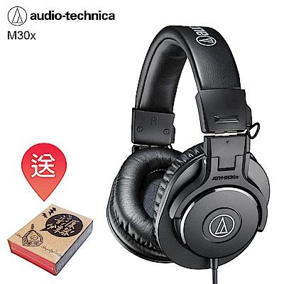 鐵三角 ATH-M30x 專業監聽 耳罩式耳機