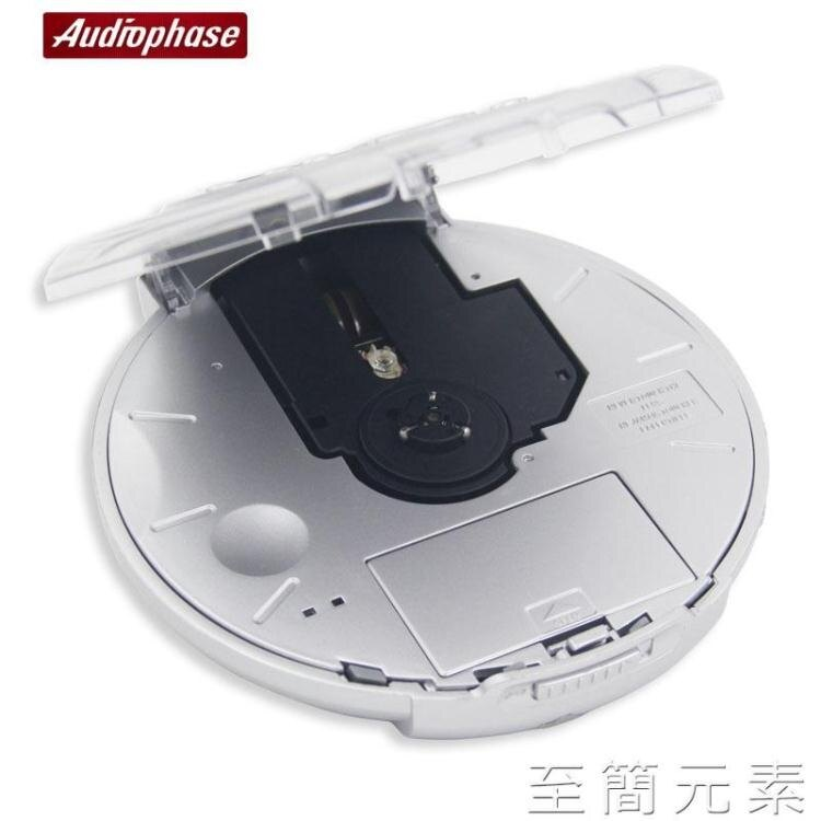 台灣現貨 CD機 便攜式 CD機 隨身聽 CD播放機 支持英語光盤 新年鉅惠