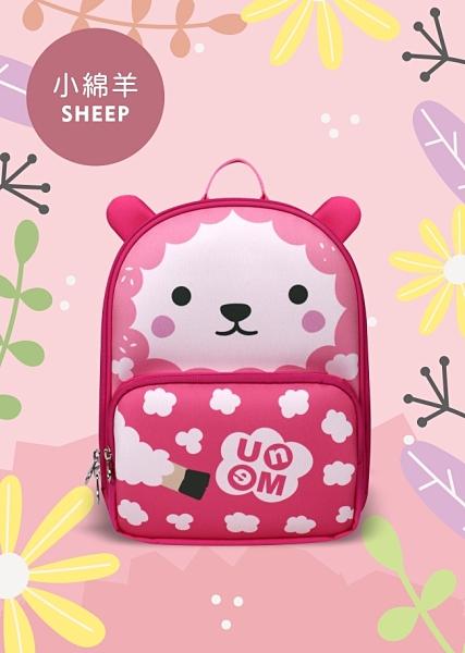 【UNME 】學齡前幼兒系列 繽紛樂園幼兒減壓透氣書包-小綿羊