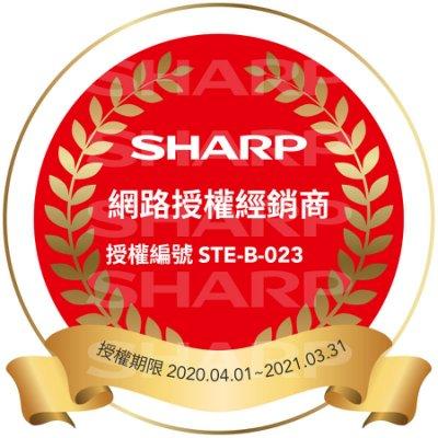 泰昀嚴選 SHARP夏普 6L 1級自動除菌離子清淨除濕機 DW-L71HT-W 線上刷卡免手續 全省配送到府