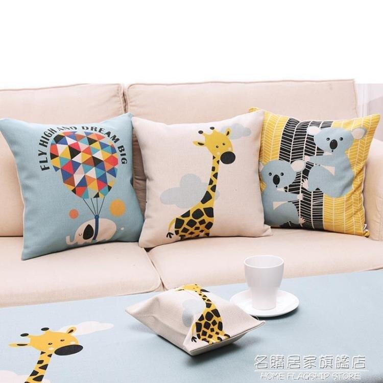韓式可愛卡通棉麻布藝抱枕靠枕套北歐沙發腰枕汽車辦公室飄窗靠墊 NMS