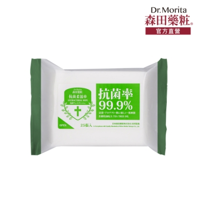 【森田藥粧】抗菌防護柔濕巾25入