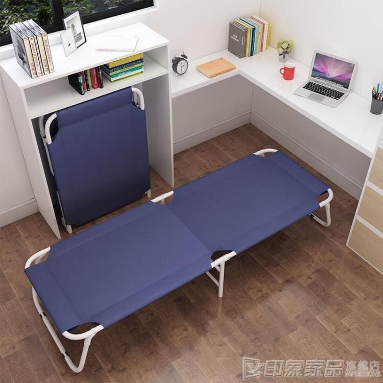 午休折疊床椅便攜簡易醫院陪護床家用小巧單人床辦公室午睡神器床