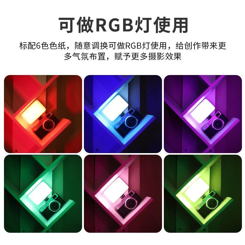 柔和光補光燈攝影LED迷便攜視頻外拍室內打光拍照RGB手機單眼相機通用 母親節禮物