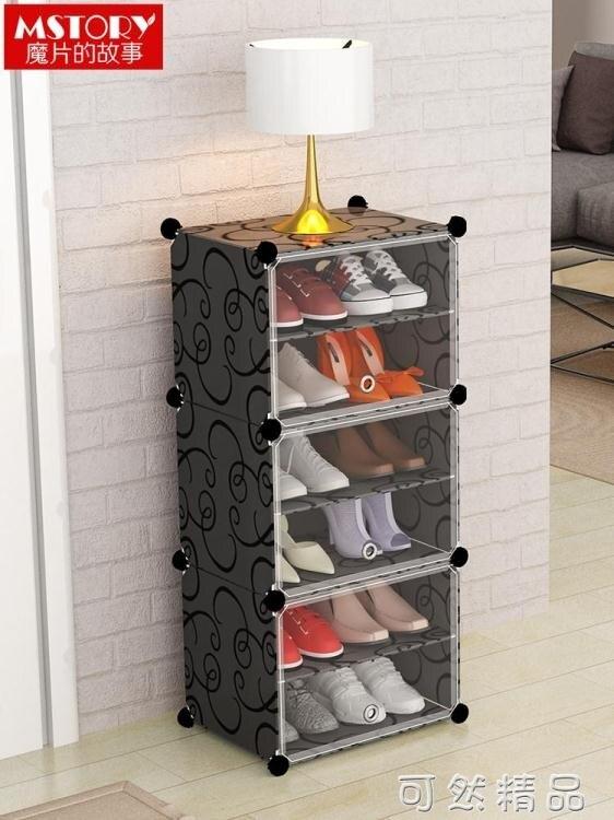 限時八折 大學生簡易收納鞋櫃女窄省空間門口小號型置物鞋架子宿舍寢室家用