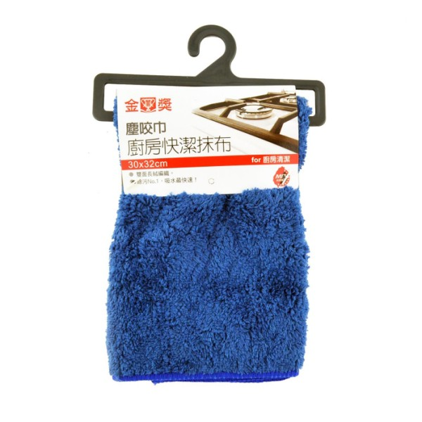 台灣製 塵咬巾廚房快潔抹布(顏色隨機) 抹布 廚房擦拭 大掃除 擦拭布 廚房抹布 洗手台 爐具清潔