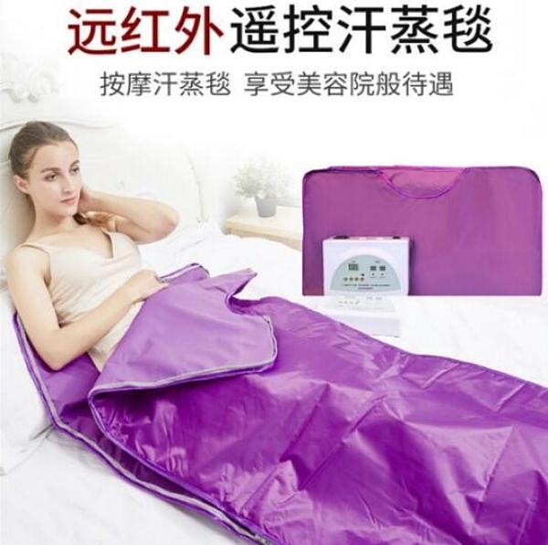 現貨 太空毯沙棘排毒排寒儀器排濕汗蒸袋家用全身排酸毯發汗美容院專用igo