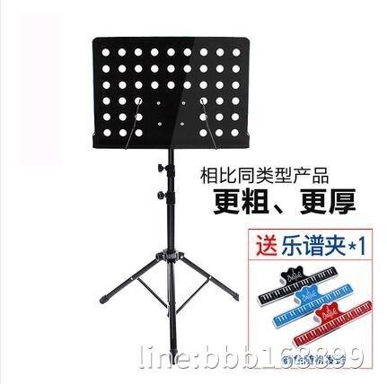 琴架 古箏譜架琴譜支架樂譜書架家用吉他普架子便攜式放譜子的曲譜琴架 城市科技DF