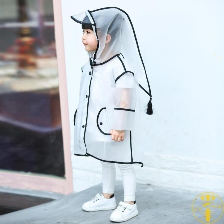 兒童雨衣寶寶男女童透明防水雨披小童小孩