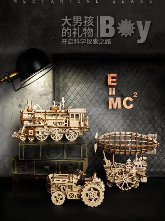 3D立體拼圖若態3d立體拼圖木質機械傳動模型diy拼裝模型成人高難度玩具益智-快速出貨FC