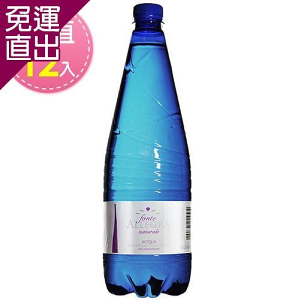 亞莉佳 義大利 亞莉佳氣泡礦泉水1000ml*12瓶【免運直出】