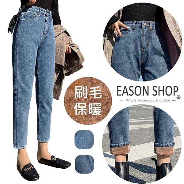 EASON SHOP(GW8908)實拍水洗單寧做舊刷毛加絨加厚收腰牛仔褲休閒褲高腰長褲直筒哈倫褲九分褲老爹褲