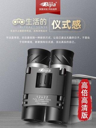 雙筒望遠鏡 高倍高清超遠夜視戶外軍事用兒童專用望眼鏡【年終尾牙 交換禮物】