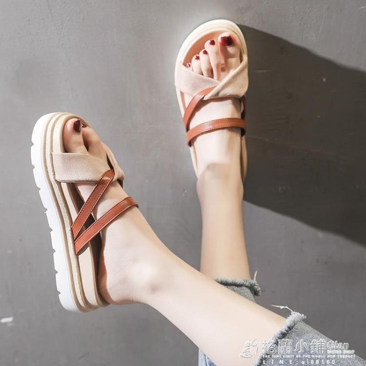 厚底拖鞋女外穿夏季新款仙女風涼拖鞋百搭中跟時尚鬆糕底涼拖