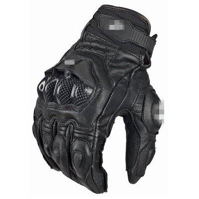 摩托車手套 碳纖維 真皮短款 春秋 防風 防摔 時尚學院