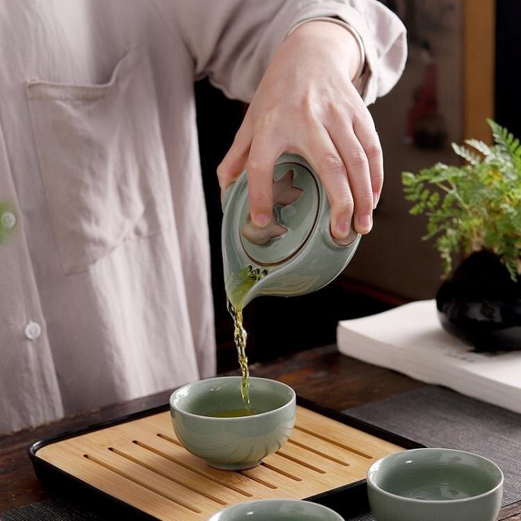 茶具 汝窯快客杯陶瓷功夫茶具套裝一壺一杯便攜旅行1人日式辦公室茶具 小明同學