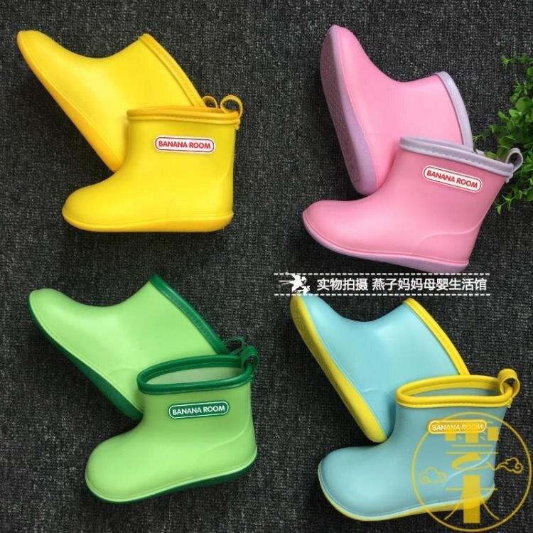 兒童雨鞋男女童寶寶水鞋雨靴膠鞋小童防滑