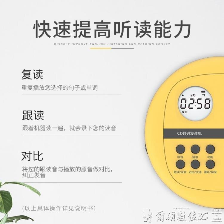 台灣現貨 CD機 熊貓F-01CD機播放器英語學習復讀機學生MP3光盤隨聲聽家用便攜式 新年鉅惠