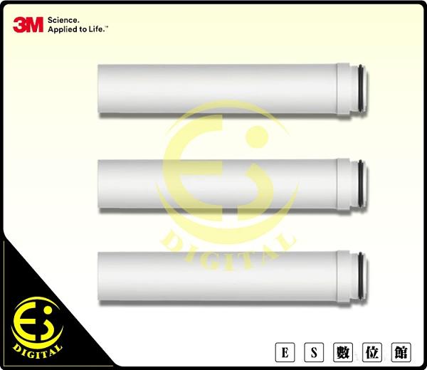 ES數位 日本認證 3M ShowerCare除氯蓮蓬頭 蓮蓬頭濾心 SF100-F 專用替換濾心3入組 除氯濾心 更換簡單