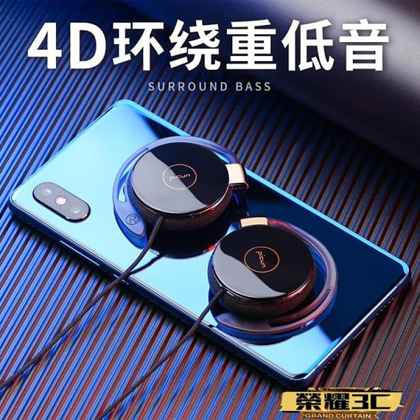 有線耳機 掛耳式耳機帶麥頭戴耳掛式有線運動平板IPAD筆記本臺式電腦電競游戲 榮耀3C