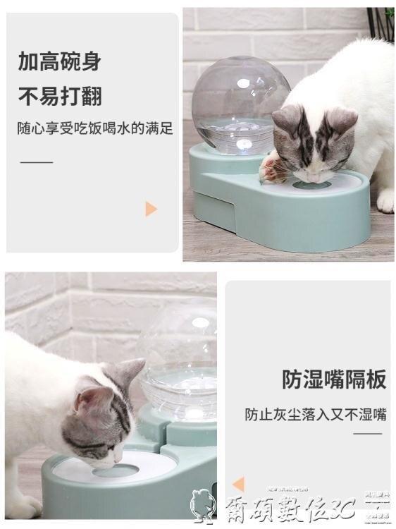 寵物餵食器 貓咪飲水機狗狗喝水自動喂食器不插電流動不濕嘴神器水盆寵物用品 爾碩 交換禮物 凡客名品
